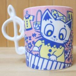 画像2: マグカップ おるすばん